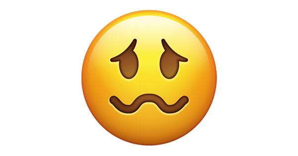 Emoji Request Anxiousemoji